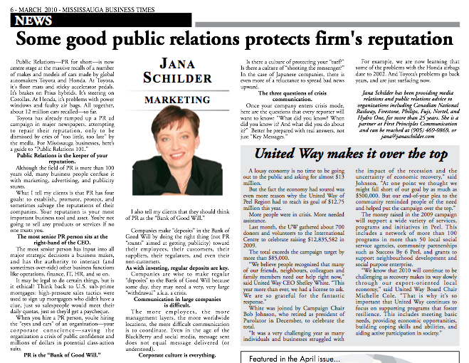 We practice what we preach: Jana Schilder frequently writes on topics such as public relations, crisis communication, culture change and employee communication in magazines and newspapers. Public relations is keeper of keeper of a company's reputation; it is the eyes, ears and conscience of an organization.
